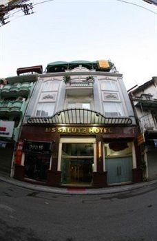 Ariva Ms Salute Hanoi Hotel
