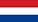 เนเธอร์แลนด์