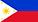 ฟิลิปปินส์