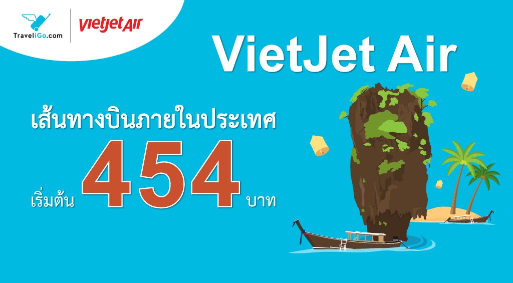 VietJet Air Enjoy Flying Mid-Year Low Fare