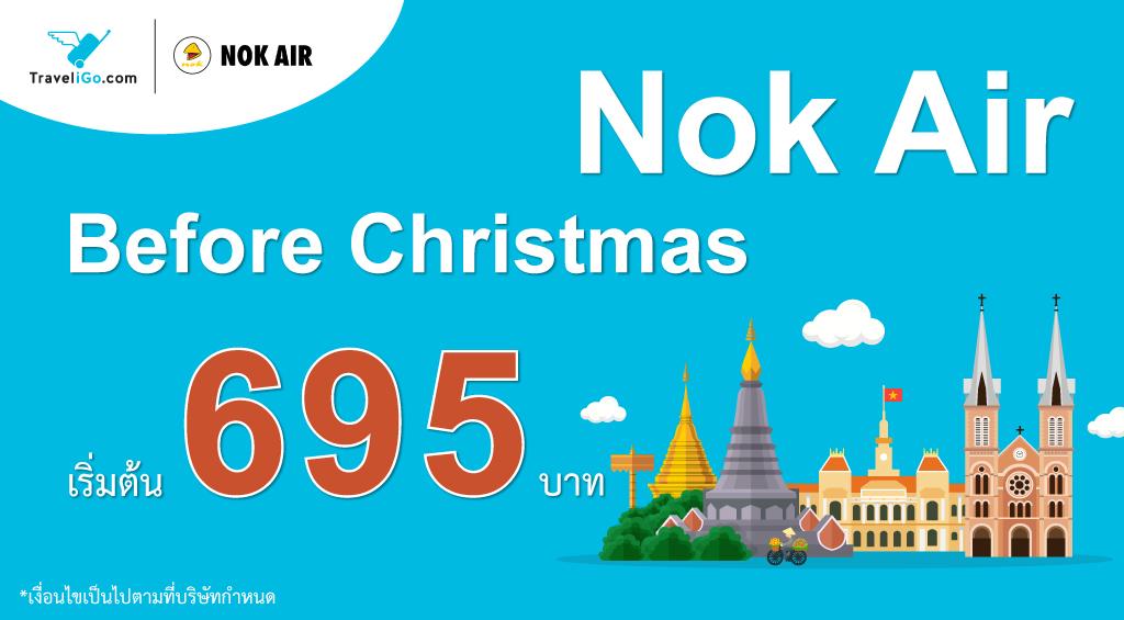 NokAir Before Christmas