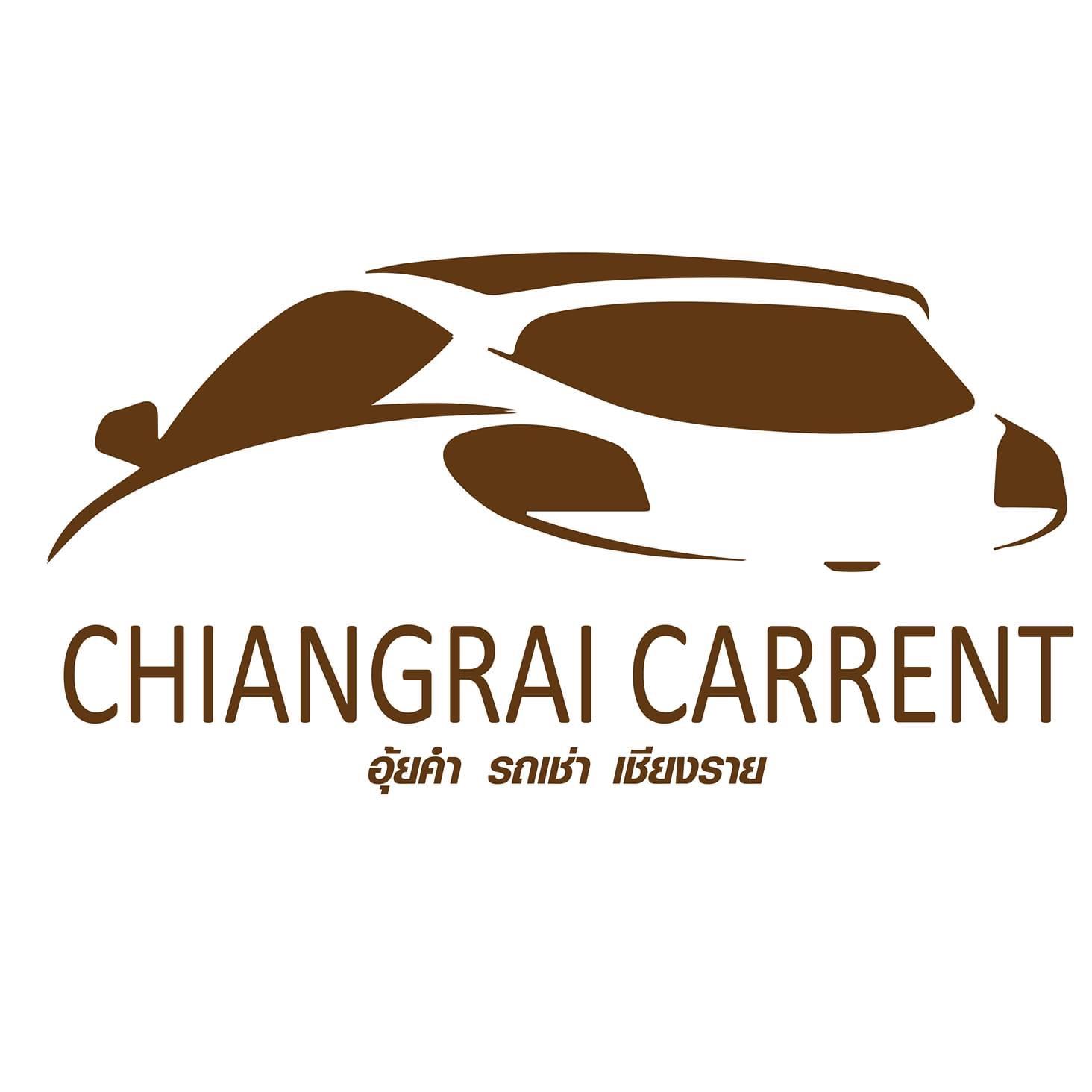 Oui Kham Car Rental Chiang Rai