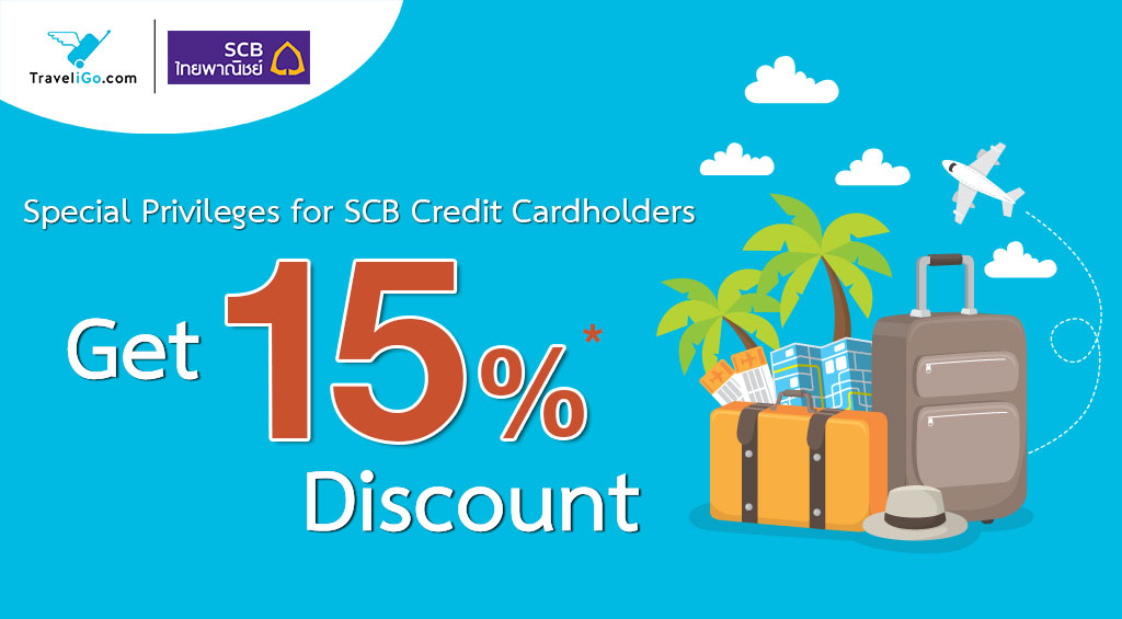 Special Privilege for SCB Credit Cardholders